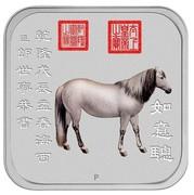 Australia 1 Dollar Horse series - Ruyicong horse 2014  P coin reverse