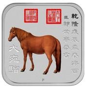 Australia 1 Dollar Horse series - Trotting horse 2014  P coin reverse