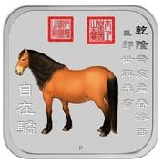 Australia 1 Dollar Horse series - Zizaiju Horse 2014  P coin reverse