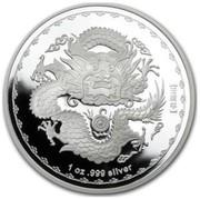 Australia 1 Dollar Lunar Dragon 2012 1 OZ .999 SILVER coin reverse
