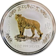 Australia 1 Dollar Year of the Tiger (Gilded) 2010 (2007) 2010 1 OZ 999 SILVER coin reverse