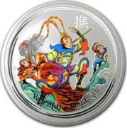 Australia 10 Dollars Monkey King 2016 YEAR OF THE MONKEY P coin reverse