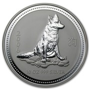 Australia 10 Dollars Year of the Dog 2006 2006 10 OZ 999 SILVER coin reverse