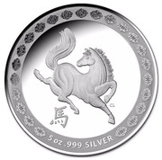 Australia 10 Dollars Year of the Horse 2014  5 OZ .999 SILVER CL coin reverse