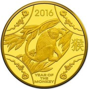 Australia 10 Dollars Year of the Monkey 2016 2016 YEAR OF THE MONKEY coin reverse