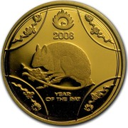 Australia 10 Dollars Year of the Rat 2008 KM# 1057 2008 YEAR OF THE RAT coin reverse