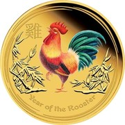 Australia 100 Dollars Year of the Rooster (Colorized) 2017 YEAR OF THE ROOSTER P coin reverse