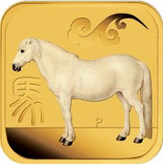 Australia 15 Dollars Camargue Horse 2014 P coin reverse