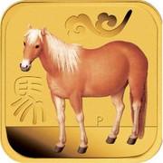 Australia 15 Dollars Horse series - Hongyuzuo Horse 2014 P coin reverse