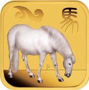 Australia 15 Dollars Lipizzaner Horse 2014 P coin reverse