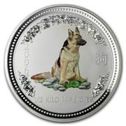 Australia 15 Dollars Lunar Dog (Colorized) 2006 2006 1/2 KILO 999 SILVER coin reverse