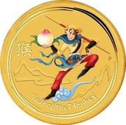 Australia 15 Dollars Monkey King (Colorized) 2016 P YEAR OF THE MONKEY coin reverse
