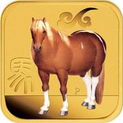 Australia 15 Dollars Piebald Horse 2014 P coin reverse