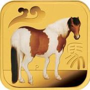 Australia 15 Dollars Pottok Horse 2014 P coin reverse