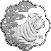 Canada 15 Dollars Year of the Dog 2018 CRR coin reverse