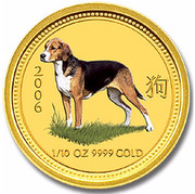 Australia 15 Dollars Year of the Dog (Colorized) 2006 2006 1/10 OZ 9999 GOLD coin reverse