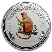 Australia 15 Dollars Year of the Monkey (Colorized) 2004 2004 1/2 KILO 999 SILVER coin reverse