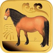 Australia 15 Dollars Zizaiju Horse 2014 P coin reverse