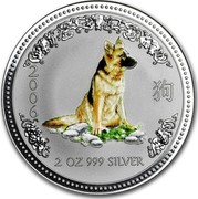 Australia 2 Dollars Lunar Year of the Dog (Colorized) 2006 2006 2 OZ 999 SILVER coin reverse