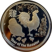 Australia 2 Dollars Year of the Rooster 2017 P Proof YEAR OF THE ROOSTER P coin reverse