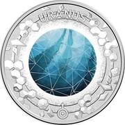 Australia 20 Cents Uranus 2017 URANUS coin reverse