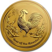 Australia 200 Dollars Year of the Rooster 2017 YEAR OF THE ROOSTER P coin reverse