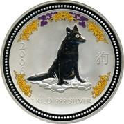 Australia 30 Dollars Lunar German Shepard 2006  2 0 狗 0 6 1 KILO 999 SILVER coin reverse
