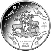 Australia 30 Dollars Lunar Goat 2015 2015 1 KG .999 AG YEAR OF THE GOAT coin reverse