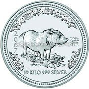 Australia 300 Dollars Year of the Pig 2007 2007 10 KILO 999 SILVER coin reverse