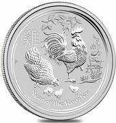 Australia 300 Dollars Year of the Rooster 2017 YEAR OF THE ROOSTER P coin reverse