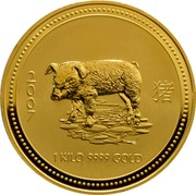 Australia 3000 Dollars Piglet 2007 2007 1 KILO 9999 GOLD coin reverse