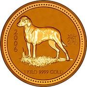 Australia 3000 Dollars Year of the Dog 2006 2006 1 KILO 9999 GOLD coin reverse