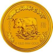 Australia 30000 Dollars Piglet 2007 2007 10 KILO 9999 GOLD coin reverse