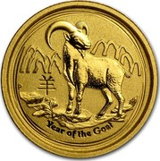 Australia 5 Dollars Lunar Goat 2015 YEAR OF THE GOAT P NM coin reverse