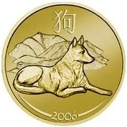 Australia 50 Cents Bronze Lunar Dog 2006  狗 2006 coin reverse