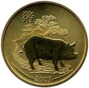 Australia 50 Cents Bronze Lunar Pig 2007  2007 coin reverse