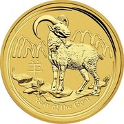 Australia 50 Dollars Year of the Goat 2015 YEAR OF THE GOAT P NM coin reverse