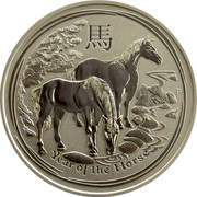 Australia 8 Dollars Year of the Horse 2014 KM# 2113 YEAR OF THE HORSE P TV coin reverse