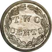 USA Two Cents (Pattern) TWO CENTS coin reverse