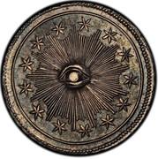 USA U.S 500 1783 KM# EA15 Nova Constellatio - coin obverse